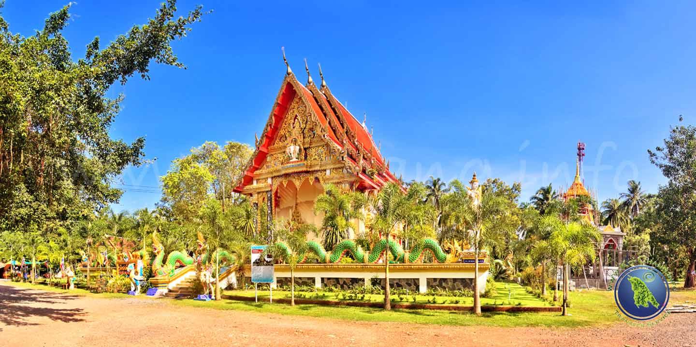 Temple à Salak Phet sur Koh Chang