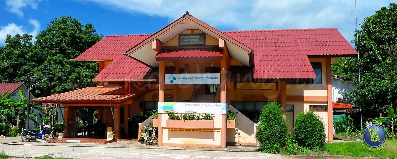 Clinique sur Koh Chang en Thaïlande