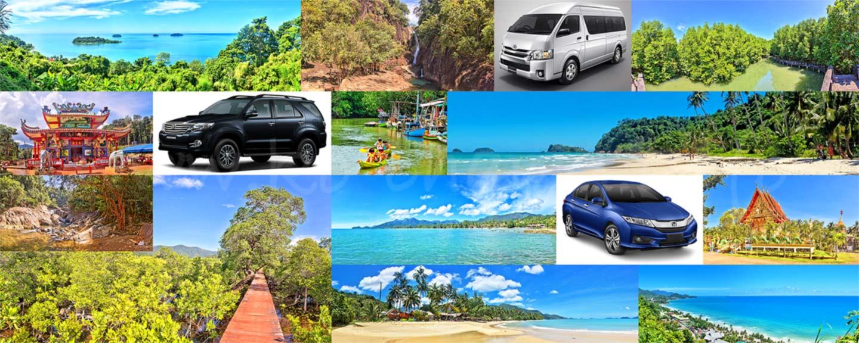 Private Insel-Rundfahrten auf Koh Chang