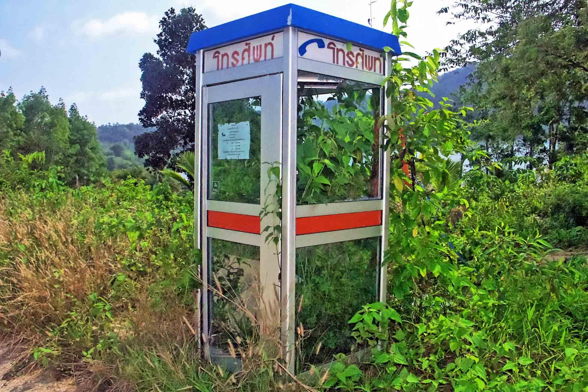 Telefonzelle auf Koh Kood, Thailand