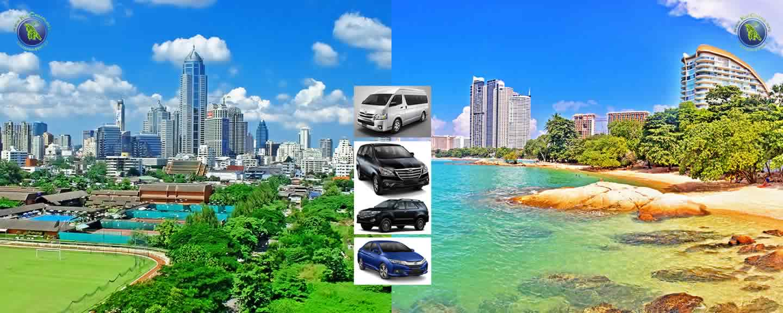 Bangkok und Pattaya / Koh Samed / U-Tapao-Flughafen / AIDA in Thailand