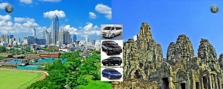 Bangkok in Thailand und Angkor Wat in Kambodscha