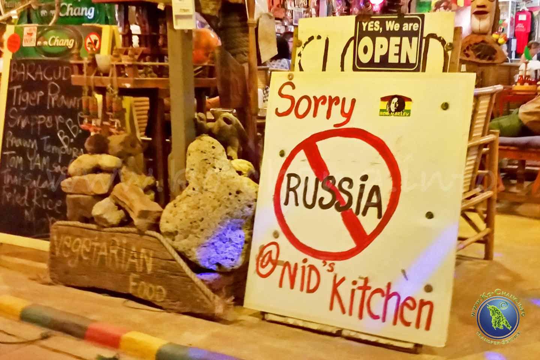 Schild an einem Restaurant in Thailand