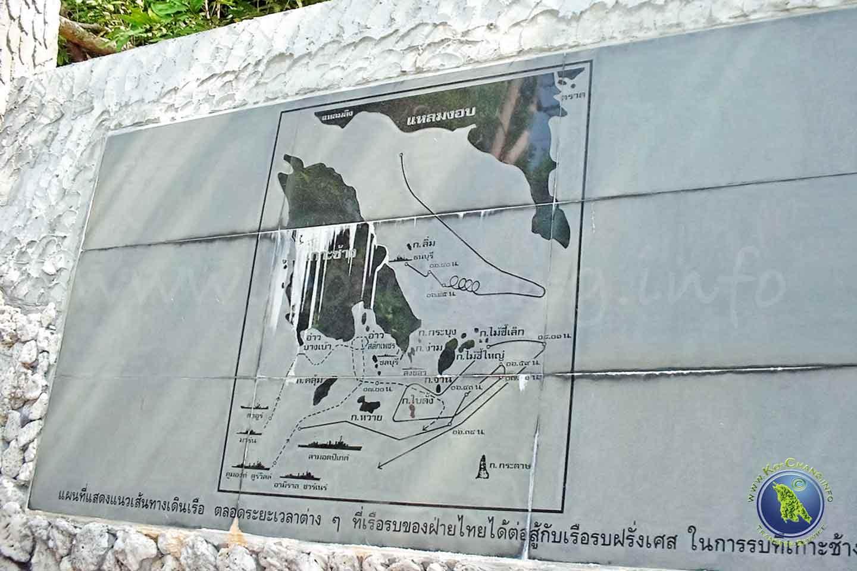Gedenktafeln zur Seeschlacht vor Koh Chang in Thailand