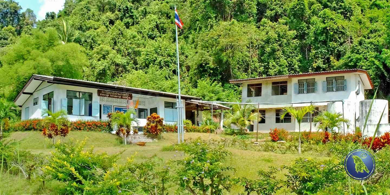 Klinik auf Koh Kood in Thailand