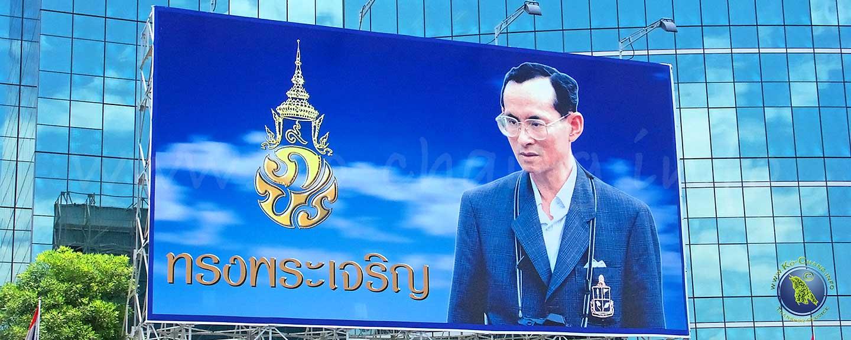Plakatwand in Bangkok, Thailand